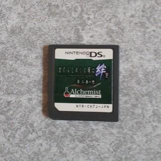 ニンテンドーDS(ニンテンドーDS)のひぐらしのなく頃に ゲーム DS(家庭用ゲームソフト)