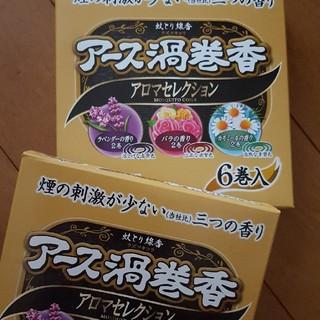 アース渦巻香 アロマセレクション 6枚2箱(お香/香炉)