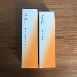 FANCL - ファンケル エンリッチ 乳液