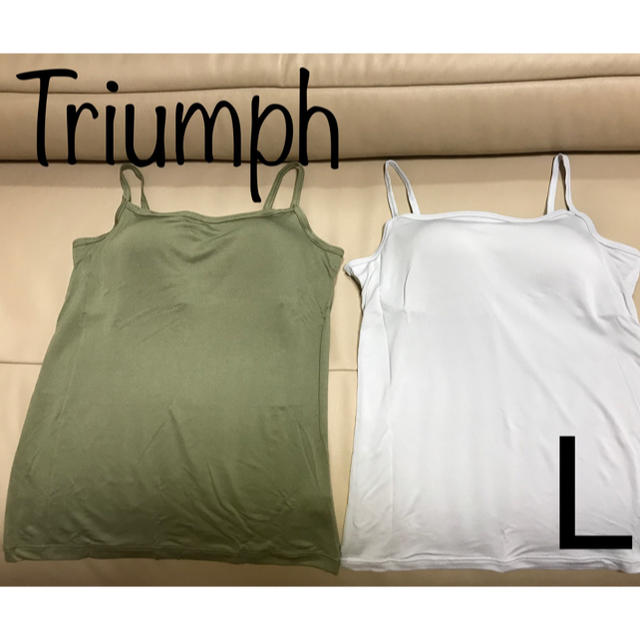 Triumph(トリンプ)の☆新品未使用☆ トリンプ ブラトップ L 2枚セット レディースのトップス(キャミソール)の商品写真