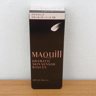 マキアージュ(MAQuillAGE)の資生堂 マキアージュ ドラマティックスキンセンサーベース EX(25ml)(化粧下地)