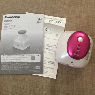 パナソニック(Panasonic)のパナソニック   頭皮エステ  ヘッドスパ  ヘッドマッサージ(ヘアケア)