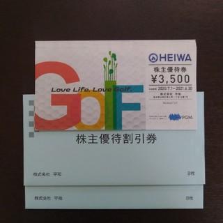 56000円分  最新 平和  株主優待券  PGM  16枚セット(ゴルフ場)