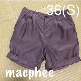 マカフィー(MACPHEE)の家で洗濯可能!ショートパンツ macphee  トゥモローランド(ショートパンツ)