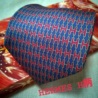 Hermes - 【期間限定】エルメス HERMES H柄  最高級シルクネクタイ