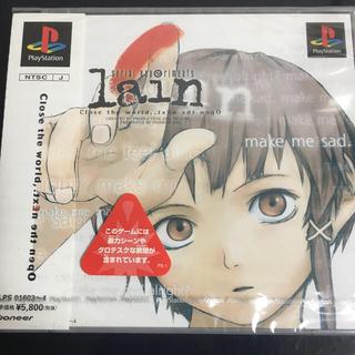 プレイステーション(PlayStation)のserial experiments lain 未開封ソフト(家庭用ゲームソフト)