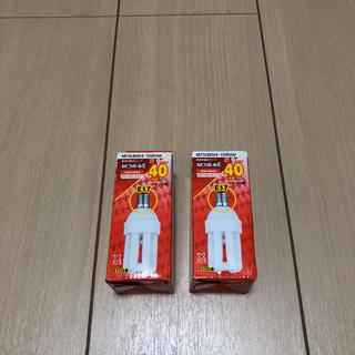ミツビシ(三菱)のルピカボールE 40ワット形 2個セット(蛍光灯/電球)