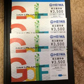 平和 HEIWA 株主優待券 3500円分 4枚(ゴルフ場)