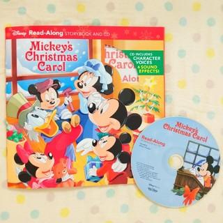 ディズニー(Disney)の【新品】Disney 英語絵本 「ミッキーのクリスマスキャロル」(絵本/児童書)