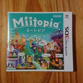ミートピア 3DS