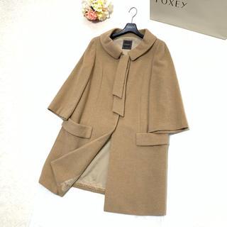 FOXEY - 美品 定価19万円 FOXEY フォクシー 最高級キャメル  コート