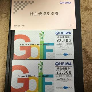平和 HEIWA 株主優待券 3500円分 2枚(ゴルフ場)