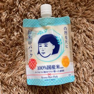 イシザワケンキュウジョ(石澤研究所)の毛穴撫子 お米のパック 170g(パック/フェイスマスク)