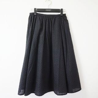 René - 極美品♡ルネ♡カットワークレース♡スカート