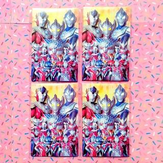 サンスター(SUNSTAR)のウルトラマン ポチ袋 4個セット(キャラクターグッズ)