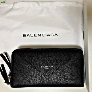 バレンシアガ(Balenciaga)のBALENCIAGA ペーパーコンチネンタルジップアラウンド 長財布(財布)