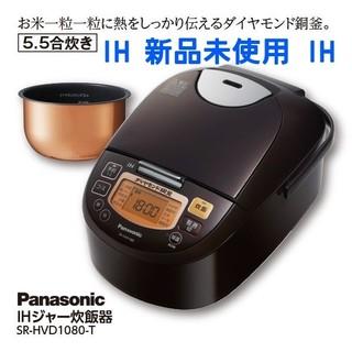 パナソニック(Panasonic)のパナソニック 5.5合 IH炊飯器 IH SR-HVD1080-T ブラウン(炊飯器)