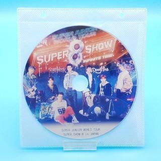 スーパージュニア(SUPER JUNIOR)の新作♥️SUPER JUNIOR スーパージュニア SUPER SHOW8♥️(ミュージック)