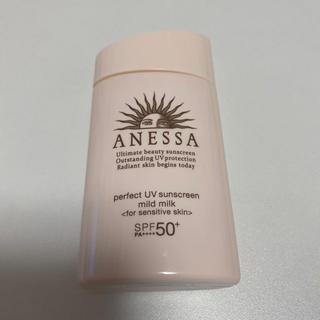 ANESSA - 未使用!アネッサ パーフェクトUV マイルドミルク 60ml