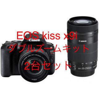 キヤノン(Canon)の【新品未開封】キャノンEOS kiss x9i 2台セット(デジタル一眼)