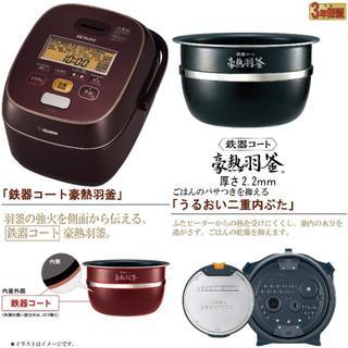 ゾウジルシ(象印)の象印 炊飯器 5.5合 圧力IH式 極め炊き ボルドー NW-JS10-VD(炊飯器)