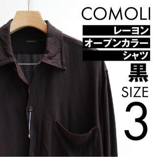 コモリ(COMOLI)の20ss COMOLI オープンレーヨンカラー 黒 3(シャツ)