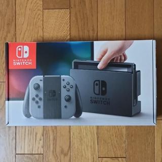 Nintendo Switch  グレー 本体  旧型
