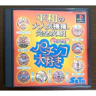 プレイステーション(PlayStation)のPS HEIWA パチンコ大好き(家庭用ゲームソフト)