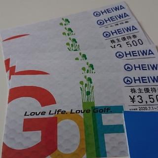 平和 株主優待券 6枚 3500円×6枚(ゴルフ場)