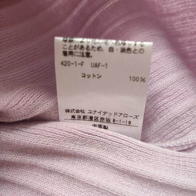 UNITED ARROWS(ユナイテッドアローズ)の週末SALE【ユナイテッドアローズ】Tシャツ メンズのトップス(Tシャツ/カットソー(半袖/袖なし))の商品写真