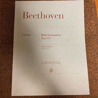 ベートーベン ピアノソナタ(クラシック)