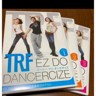 TRF ダンササイズ EZ DO DANCERCIZE イージードゥダンササイズ(スポーツ/フィットネス)
