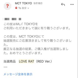 メディコムトイ(MEDICOM TOY)のLOVE RAT (RED ver.) BANKSY メディコムトイ 新品未開封(フィギュア)