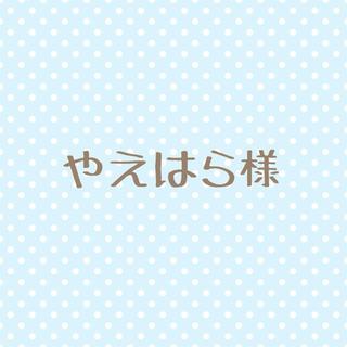 ニンテンドウ(任天堂)のやえはら 様  (amiiboカード リッキー)(カード)
