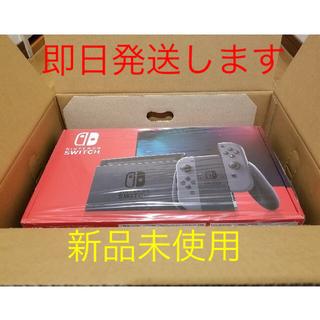 Nintendo Switch - Nintendo Switch 任天堂スイッチ 本体 ニンテンドウ 納品書付