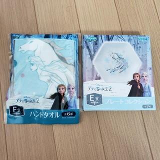 アナトユキノジョオウ(アナと雪の女王)のセガラッキーくじ アナと雪の女王2  ハンドタオル&プレートコレクション(キャラクターグッズ)