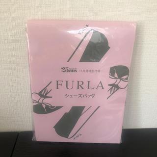 フルラ(Furla)の25ans 付録(その他)
