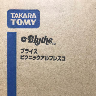 Takara Tomy - ネオブライス ピクニックアルフレスコ