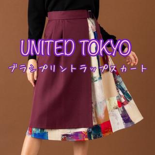 STUDIOUS - UNITED TOKYO ブラシプリントラップスカート ユナイテッドトウキョウ