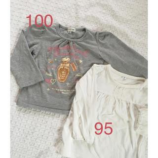 エニィファム(anyFAM)の女の子 ロンT  95と100 2枚セット(Tシャツ/カットソー)