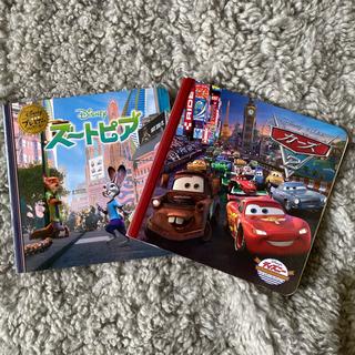 ディズニー(Disney)の絵本(絵本/児童書)