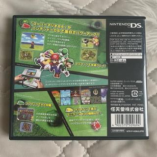 ニンテンドーDS(ニンテンドーDS)のスーパーマリオ64 DS +マリオ&ルイージRPG セット(家庭用ゲームソフト)