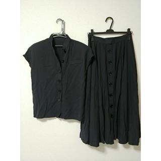 Christian Dior - クリスチャンディオール スーツ セットアップ スカート ジャケット 春夏