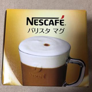 ネスレ(Nestle)のネスカフェ バリスタ♡マグカップ(グラス/カップ)