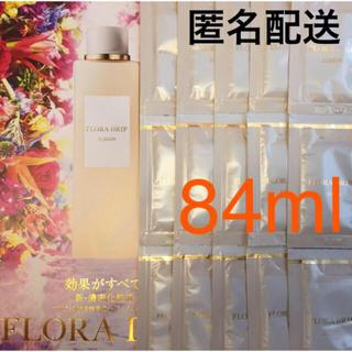 ALBION - アルビオン 化粧水 フローラドリップ  計84ml (🌟8085円相当)