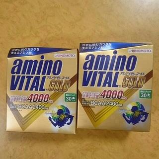 アジノモト(味の素)のアミノバイタルゴールド 30本 × 2箱(アミノ酸)