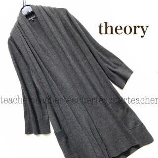 セオリー(theory)のショールカラー ロングニットカーディガン グレー ウール 毛 ドレープ ボウタイ(カーディガン)