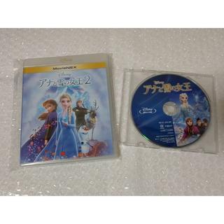 ディズニー(Disney)のアナと雪の女王2 アナと雪の女王 ブルーレイ 新品未再生 国内正規品(キッズ/ファミリー)