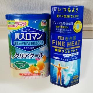 バスロマン 入浴剤 バスクリン 薬用 ファインヒート きき湯 爽快リフレッシュ (入浴剤/バスソルト)