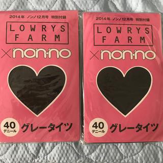 LOWRYS FARM - 二つ タイツ/ストッキング LOWRYS FARM ノンノ付録